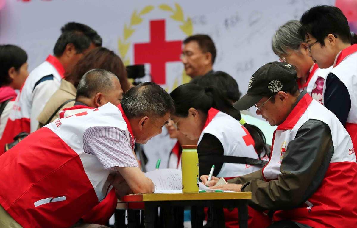 Belt, Road nations set up alliance on organ donation