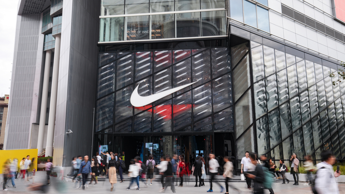 Nike to expand digital presence in China