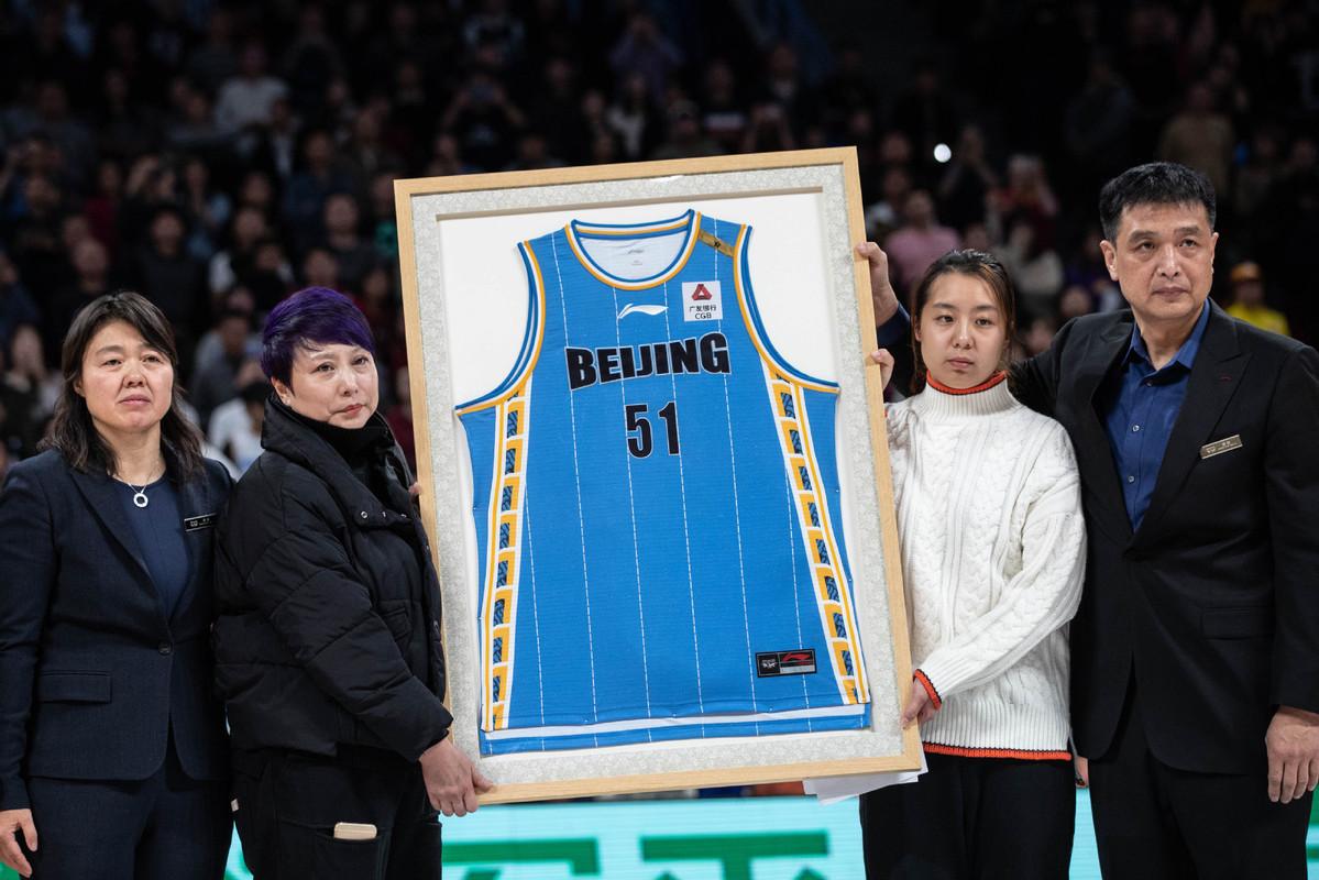 Beijing triumph in Ji Zhe's jersey retirement