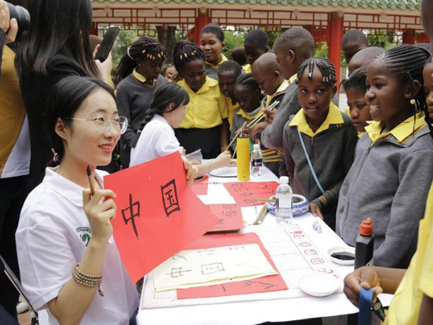 Chinese embassy holds Chinese Culture Open Day in Botswana