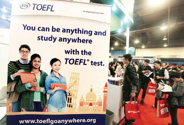 TOEFL, Chinese English language standards linked