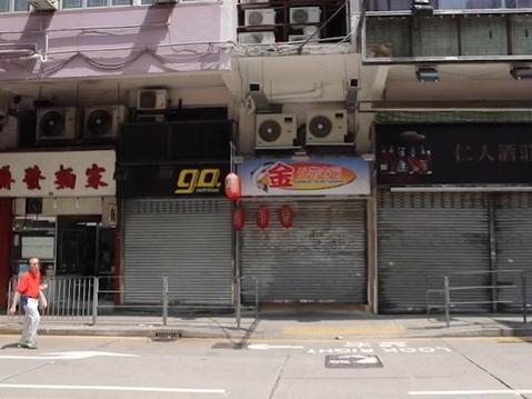 "News Analysis: Hong Kong retail sector expects ""no big rebound"" despite Christmas peak"