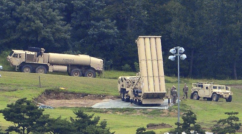 China urges US to fulfill duties on nuclear disarmament