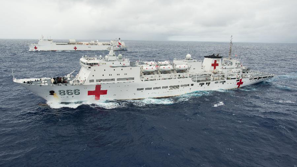Chinese naval hospital ship honored