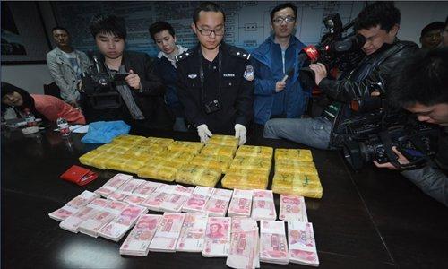 4 detained for cross-border drug trafficking in Southwest China