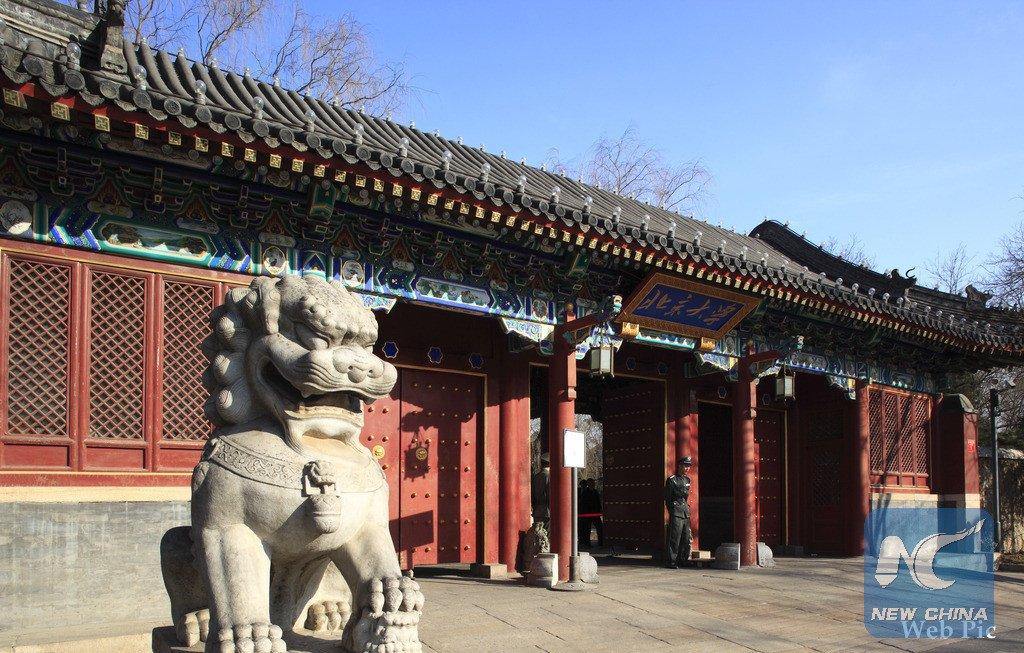 Peking U student's suicide raises issue of mental abuse