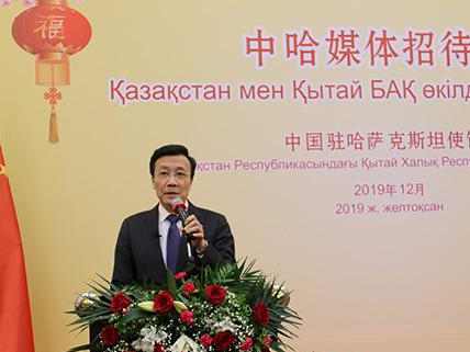 China, Kazakhstan to further promote synergy of BRI, Kazakh economic policy: ambassador