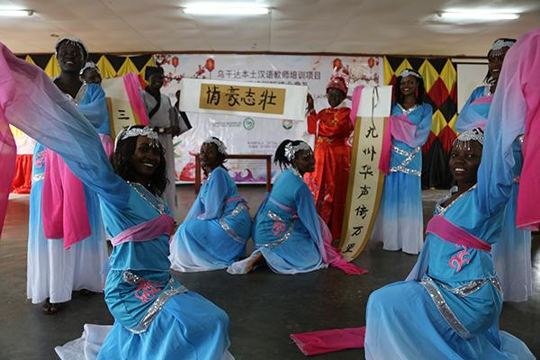 Confucius classroom unveiled at rural school in central Uganda