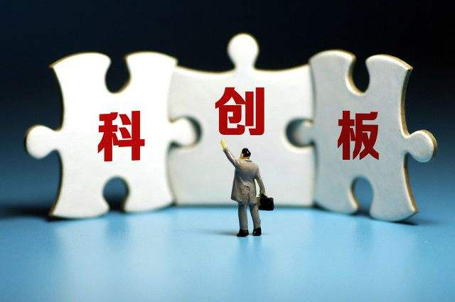 China greenlights two IPOs on sci-tech innovation board