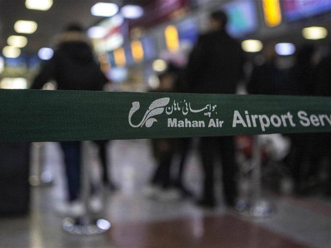US Treasury imposes new sanctions on Iranian airline Mahan Air
