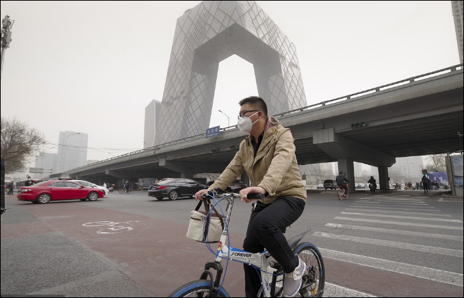 Air pollution tops number of complaints to protection authorities
