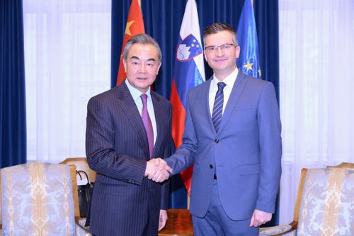 China's top diplomat visits Slovenia to discuss bilateral relations