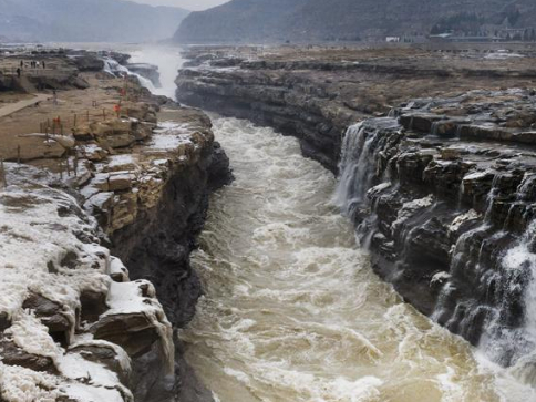 View of Hukou Waterfall scenic spot