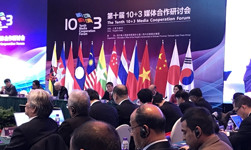 Media delegates in 10+3 framework discuss how to build a prosperous Asia