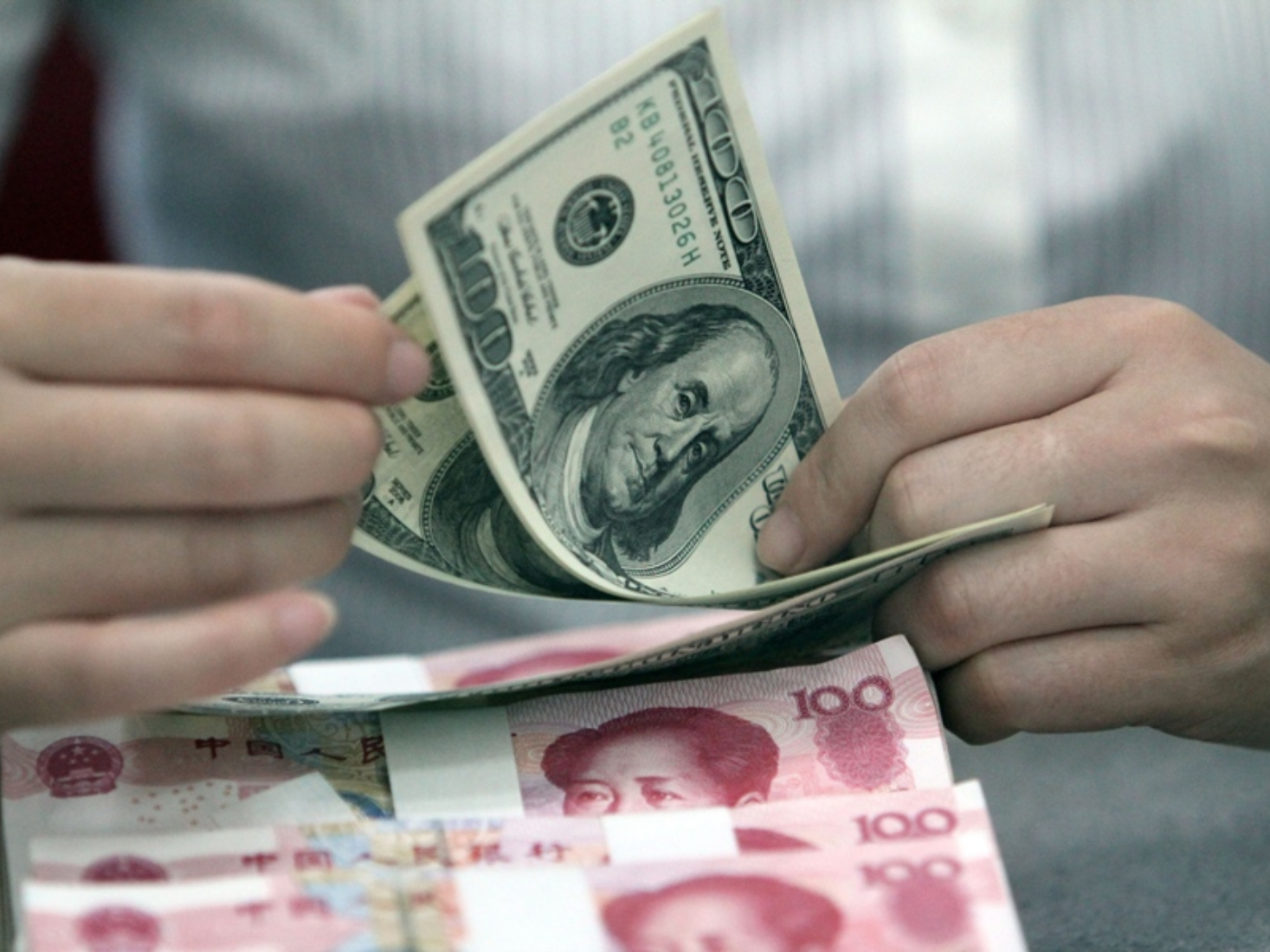China's yuan funds outstanding for forex decline in November