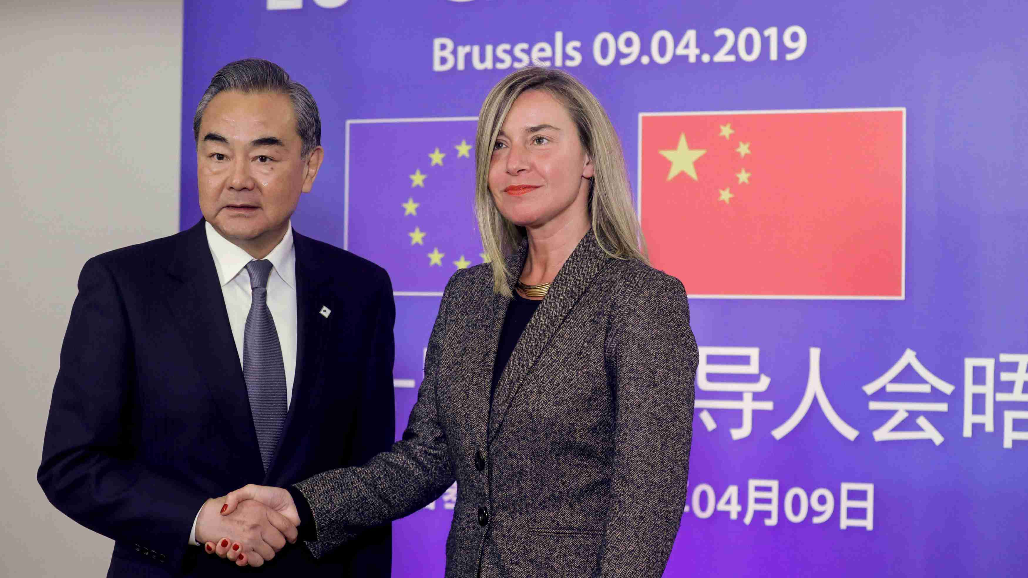 China-EU relations standing at new historical starting point: Chinese FM