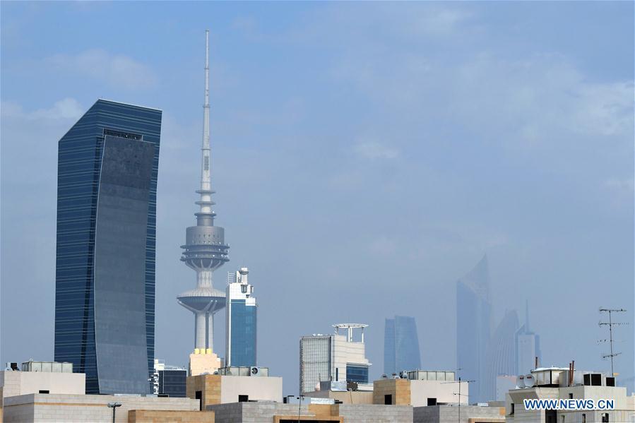 City view of Kuwait City