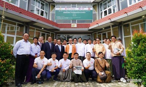 Second phase of Kyaukphyu language program launched