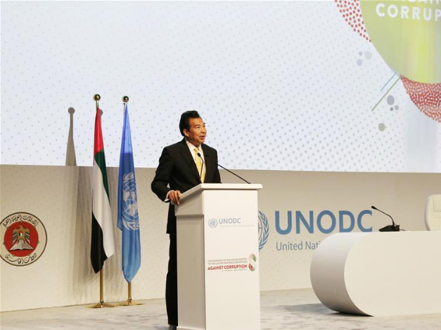 UN anti-corruption conference starts in UAE's capital