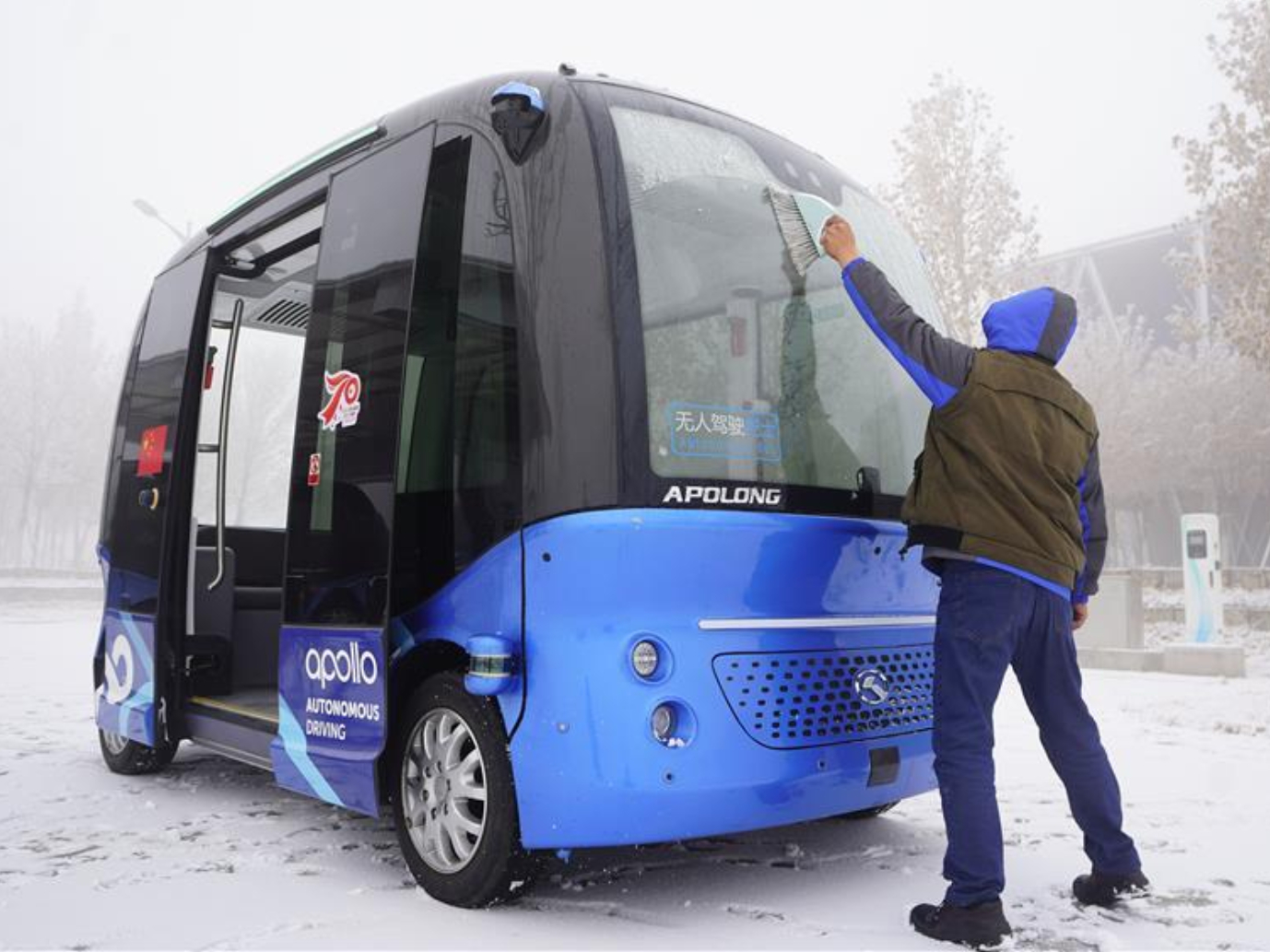 Beijing starts road tests for autonomous-driving cars with passengers