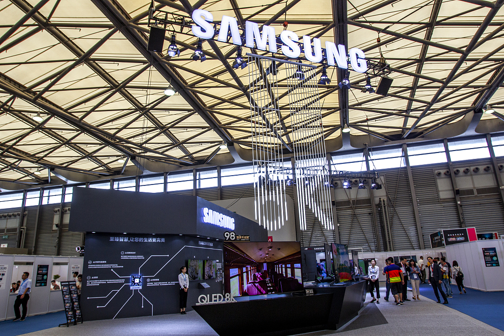 Samsung's 15-bln-USD chip project in China to begin mass production next year