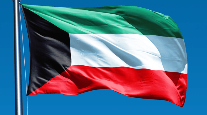 Kuwait forms new gov't