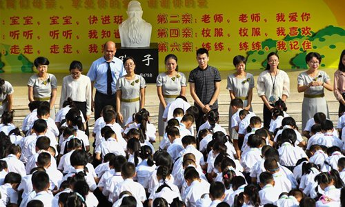 Teachers to get lifetime ban for serious offenses