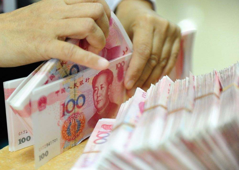 China's monetary policy to offer more counter-cyclical flexibility: newspaper