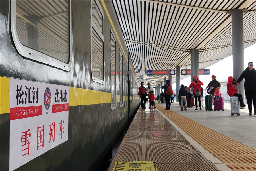 Liaoning to open tourist train during Spring Festival
