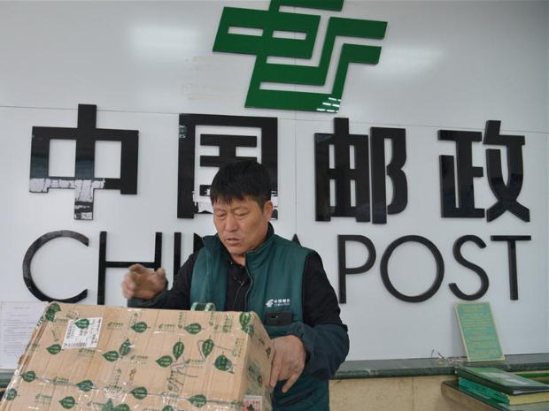 Express delivery sector handles over 60b parcels in 2019