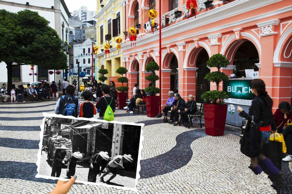Macao:Then and Now