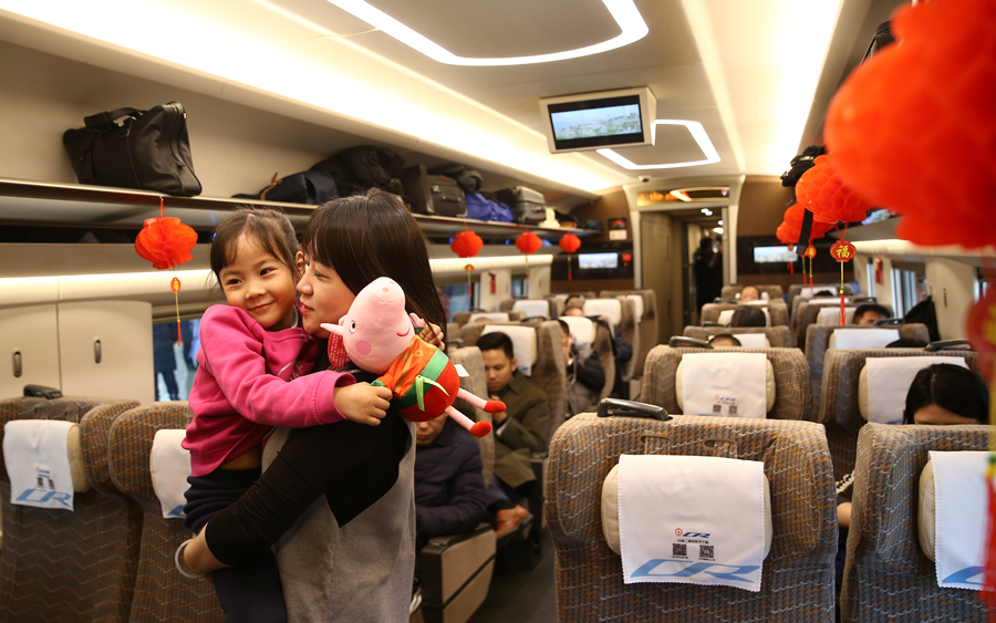 3b trips expected during Spring Festival travel rush