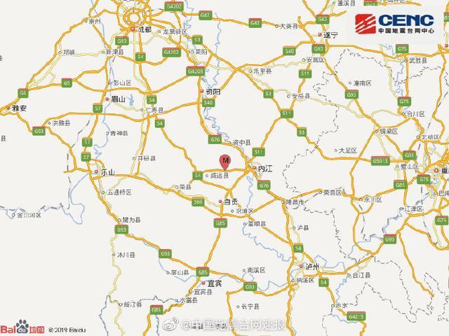 9 injured in southwest China earthquake