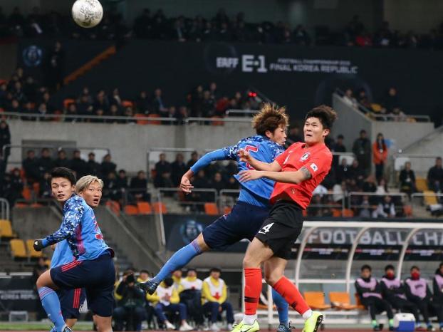 2019 East Asian Cup: South Korea vs. Japan