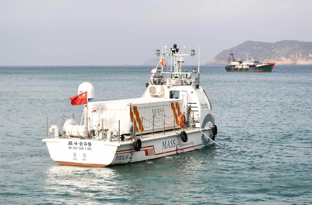 1st autonomous cargo ship makes debut trip
