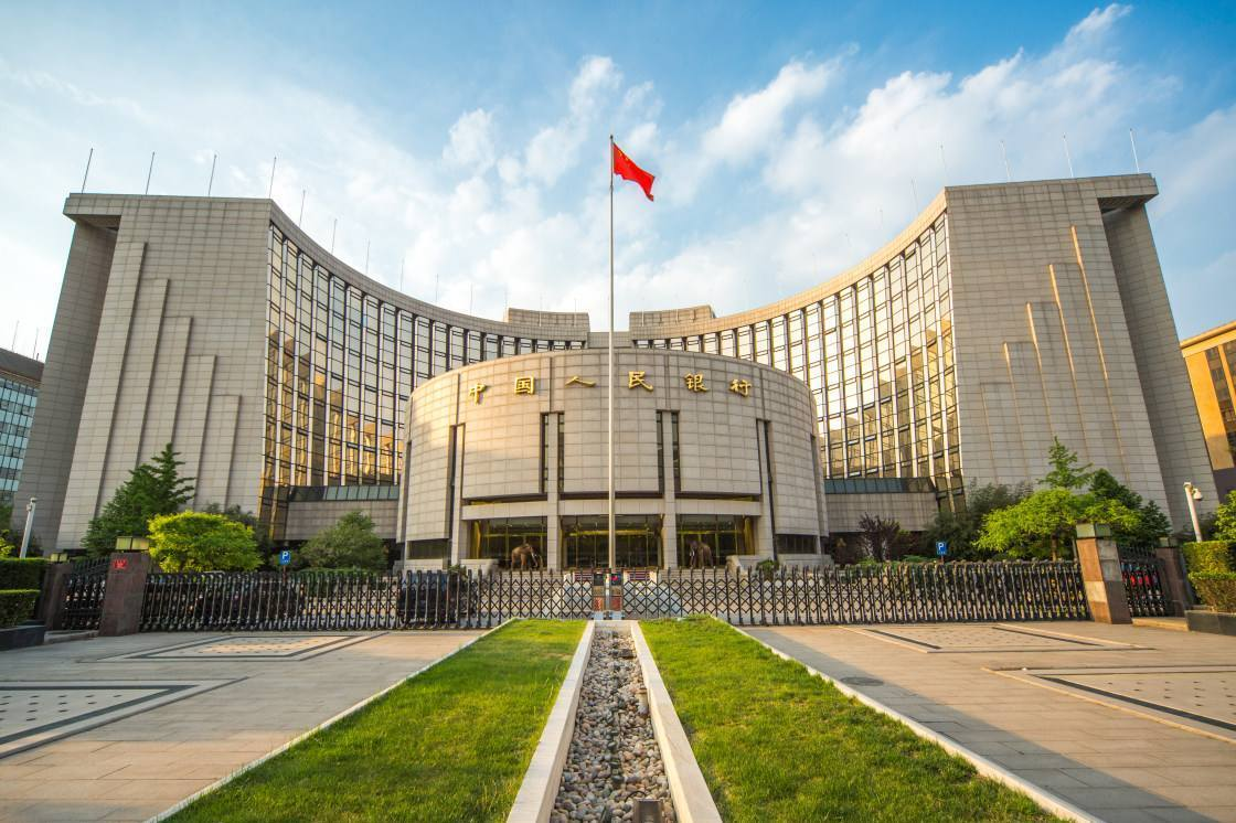 China's central bank raises daily Macao remittances cap to same-name Chinese mainland accounts