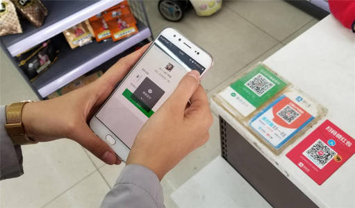 PBOC to help Macao residents enjoy mobile payments in mainland