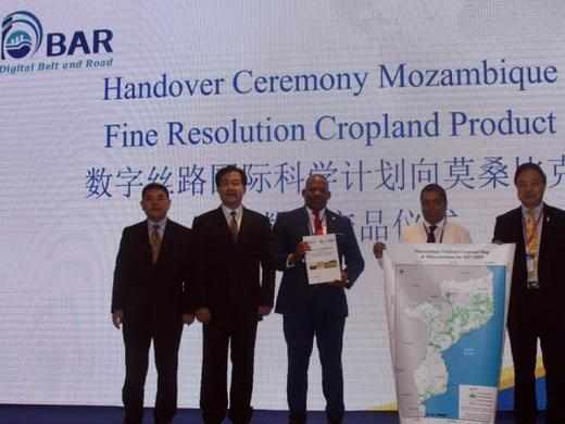 China gives earth observation data to Mozambique