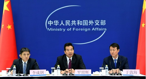 Trilateral summit to discuss Korean Peninsula issue