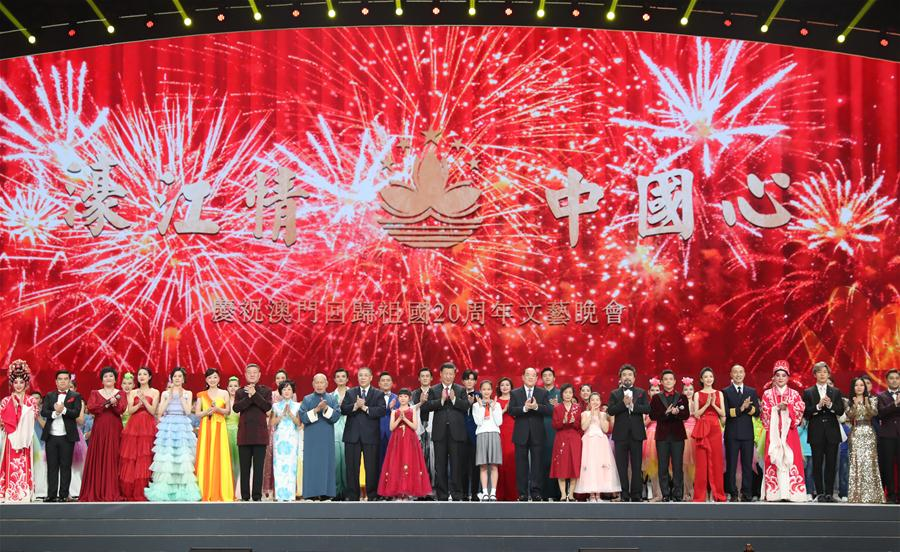 President Xi attends anniversary celebration gala in Macao