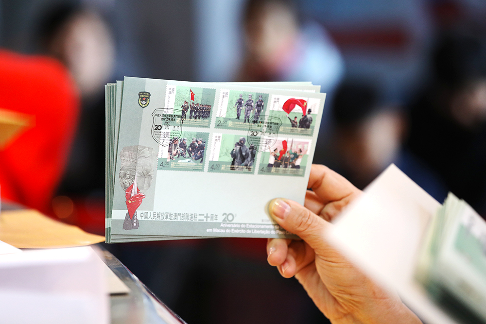 Stamps honoring Macao's return released