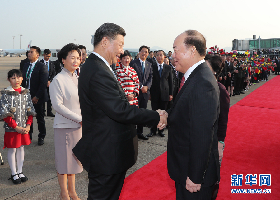 Xi Macao.jpg