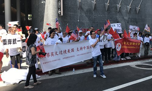 US defense bill interferes in Taiwan, slammed as thief crying 'Stop thief!'