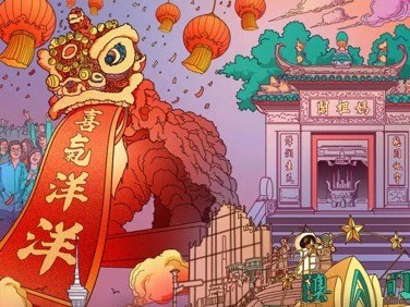 Posters: This is Macao