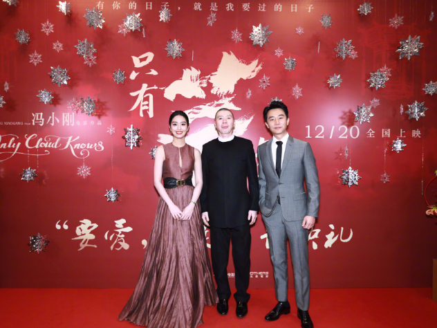 Chinese romantic drama 'Only Cloud Knows' hits big screen in North America