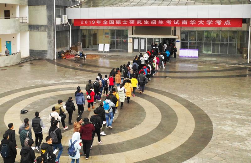 Over 3.4m sit for postgraduate exam