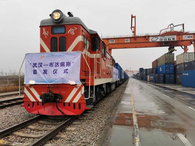 Central China city opens freight train service to Hungary