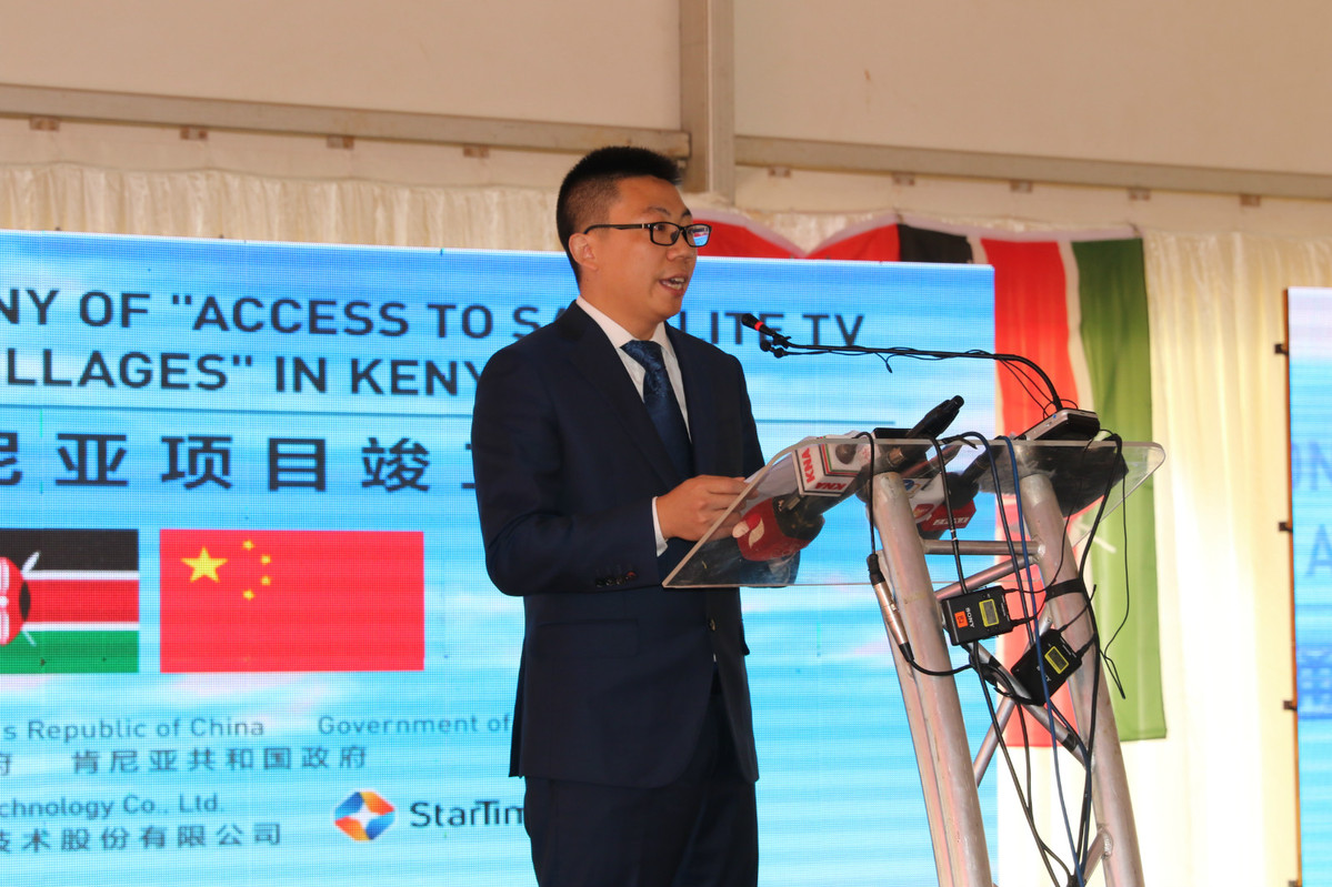 China hands over $80 million digital TV project to Kenyan government