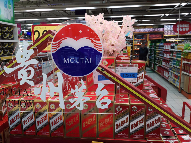China's alcohol-making industry reports stable growth in Jan-Oct