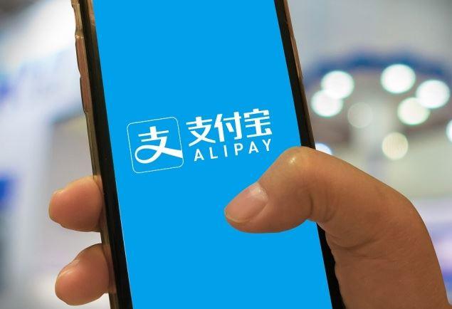 alipay (china daily).jpg